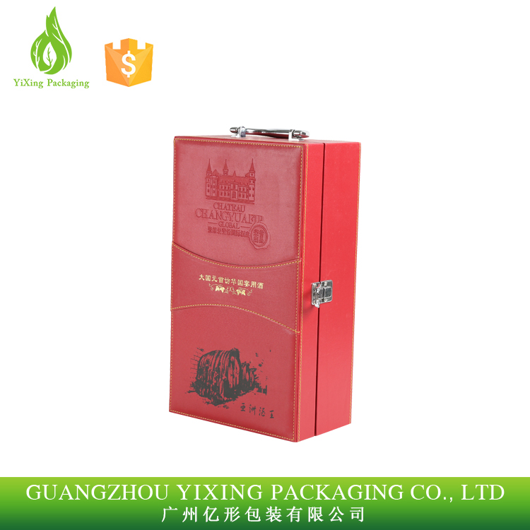 2017 High Quality Custom Luxury Leather Wine Carrier Gift Box For Whisky
