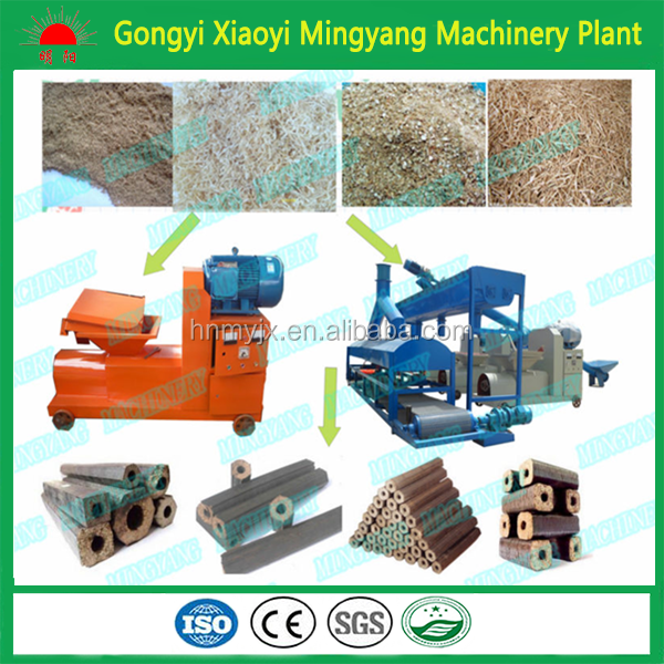 Professional Factory machine to make wood sawdust biomass rice husk charcoal briquettes making machine 008615039052280