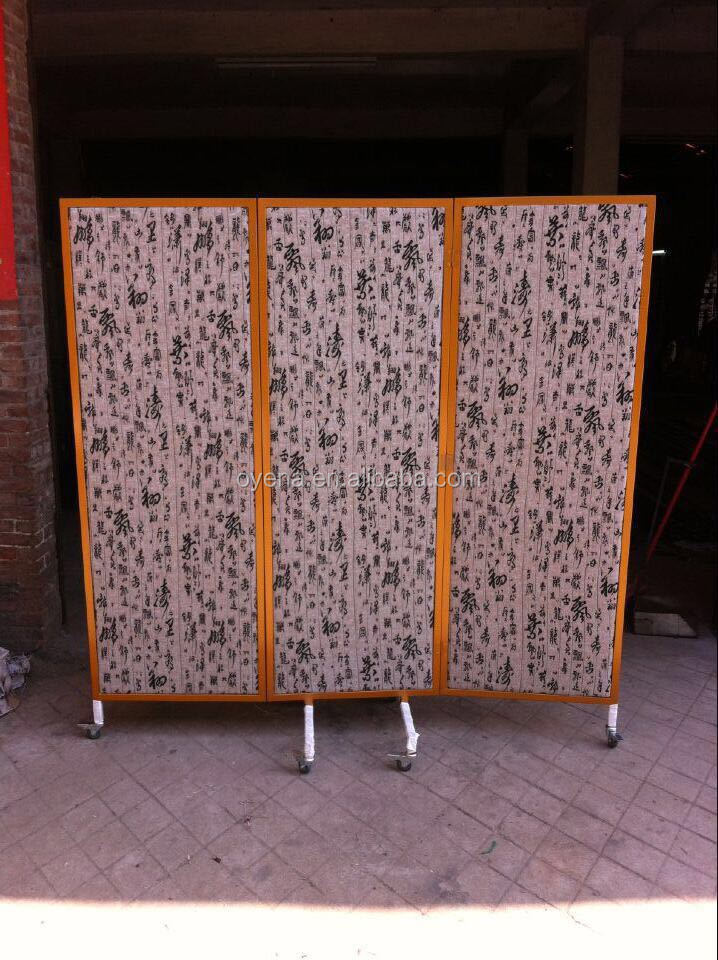 China cheap folding screen for hotel buy banquet folding for Cheap decorative screens