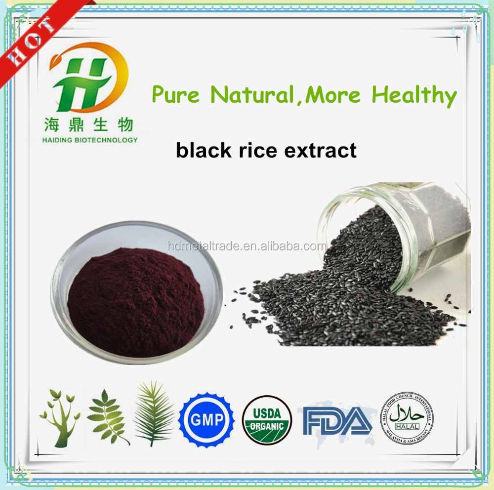 GMP Factory Supply Black Rice Extract Powder , Best Health Food in China Market
