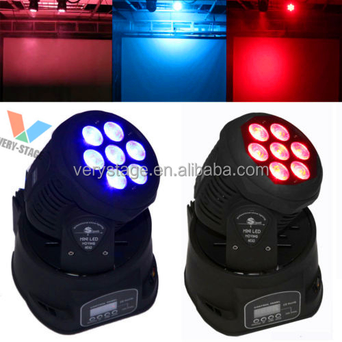 Beam moving 7x15 w rgbw mini led wash moving head rgbwa+uv moving head led 7x12W mini moving head led