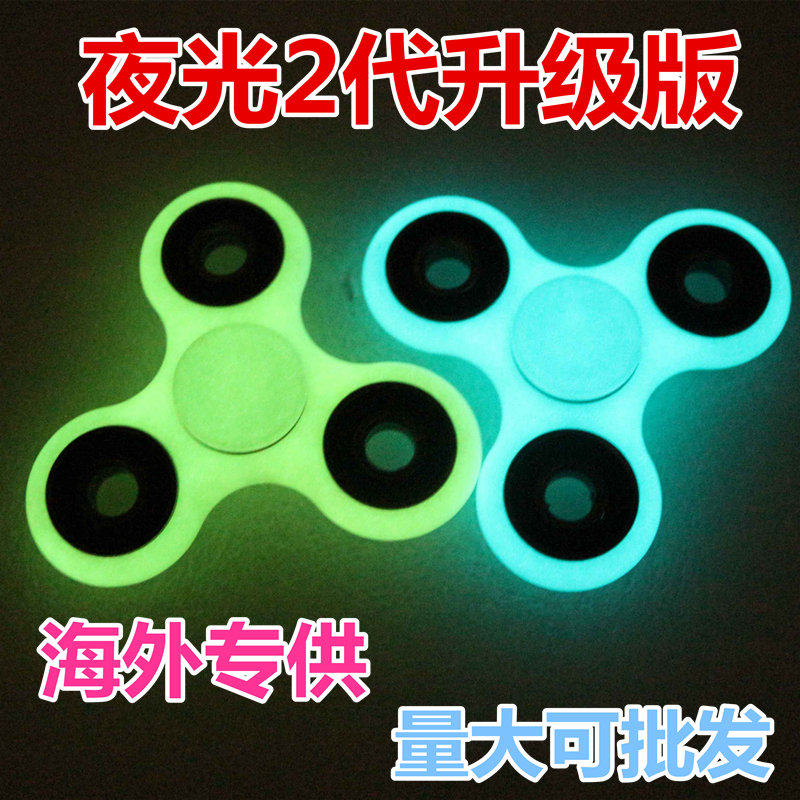 New Hot Sale Hand Spinner Toys , Finger Spinner Tri Finger Fidget Spinner