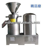 stainless steel MHC auto fruit paste machine vegetable paste cutter machine