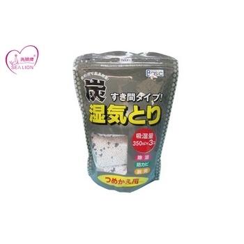 Wardrobe Dehumidifier/Moisture Damp-Proofing Bead Moisture Absorber