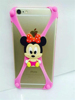 Lovely Mickey Mouse Silicone Rubber case back cover