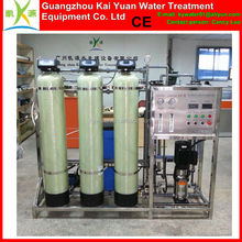 500L/H aqua purification system reverse osmosis systems drinking water