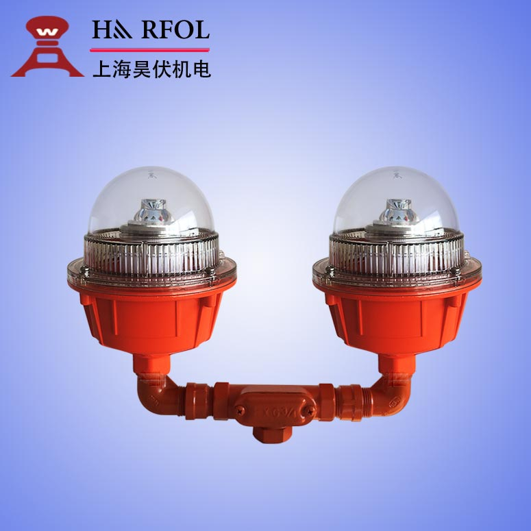 Double led based low intensity aviation obstruction light/aircraft warning light
