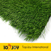W Yarn Shape Synthetic Grass For Football Field