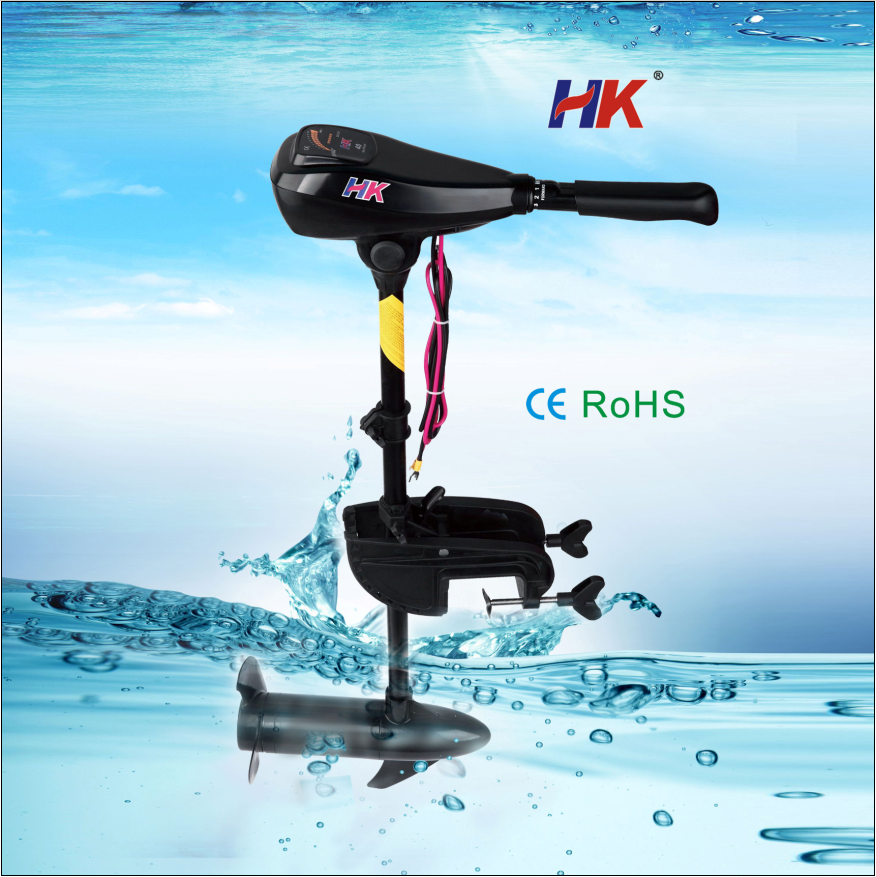 Small outboard motor for fishing supplied to Samsung
