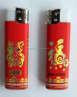 Cheap cigarette lighter,Plastic paper wrap disposable electronic lighter