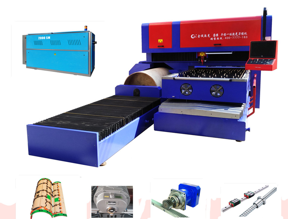Rotary and Flat Die Board Laser Cutting Machine