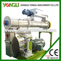 Farm agricultural poultry pellet animal feed milling machine