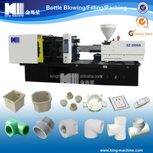 Small Sized Plastic Injection Molding Machine