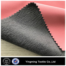 Knitted bonded waterproof fabric for outdoor cloth