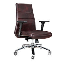 New Modern design Custom logo office chairs uae