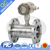 High quality flange type flow meter / high pressure flow meter / liquid flow meter for sale