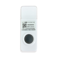 Wireless communication technology panic button system alarm <strong>remote</strong>