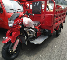 Nice Design 1500KGS Loaded Ghana Motor King 200CC 250CC Cargo Tricycle (Model: HY200ZH-2L)