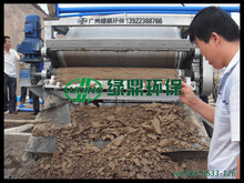 Hot Sell sludge dewatering filter press