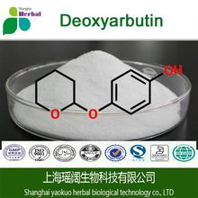 Free sample pure 99% arbutin whitening powder, wholesale low price supply beta arbutin
