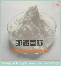 Hot Sale with Competitive price Food Additive 99% D-ribose