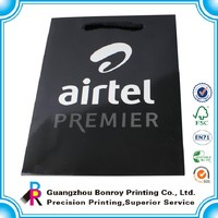Free samples custom made promotional glossy cheap small bag