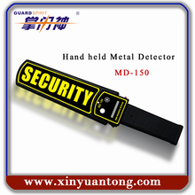 china security scanner supplier best sale non-ferrous metal detector for safety checking