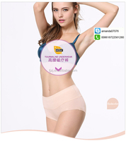 Ion negative far infrared beauty slim Ladies underwear