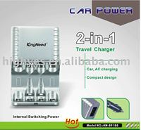 AA AAA 1.2V Ni-MH Ni-CD rechargeable battery charger four slots fast charger car charger Kingneed KN-891B8