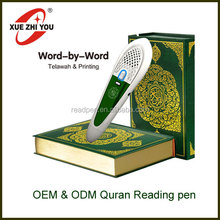 Quran Recitation Real Player with MP3 for Muslim Learning Quran