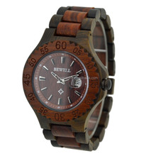 Newest design Bamboo watch,Custom wood watches