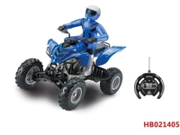Children Rc Off-Road Motorcycle Toys