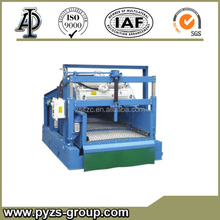 ZS Series Linear Motion Shale Shaker