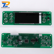 Home appliance Air Purifier PCB, customized PCB Circuit Board air conditioner electronic lcd controller control board