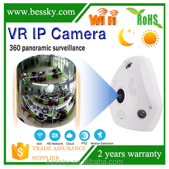 wireless hd ip camera hw0025 Panoramic 360 Wireless WIFI VR Camera