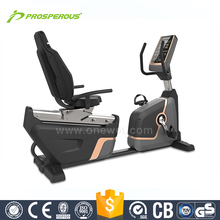 PROSPEROUS new multi gym equipment LED screen EMS spontaneous electric rowing machine exercise rower lat pulldown for home gym
