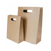 2017 biodegradable wholesale brown punching paper bags with best design