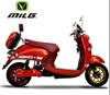 2016 new vespa model 1000w electric motorcycle cheap motorcycle electric with pedals for lady