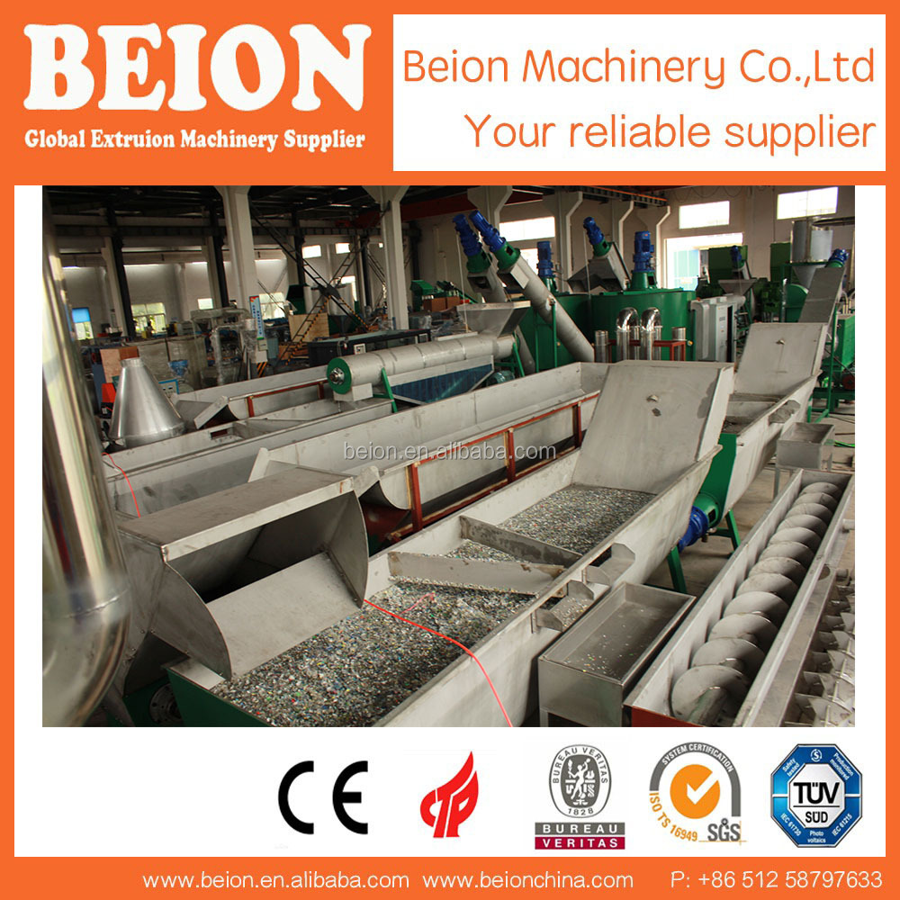 BM300 HOT SALE PET BOTTLE PLASTIC WASHING AND RECYCLING LINE