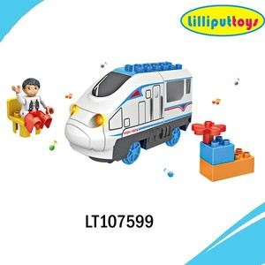 B/O building block toy train for kids with music and light