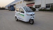 electric tricycle car three wheel