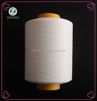 Composite fancy yarn 400D for circular knitting and warp knitting