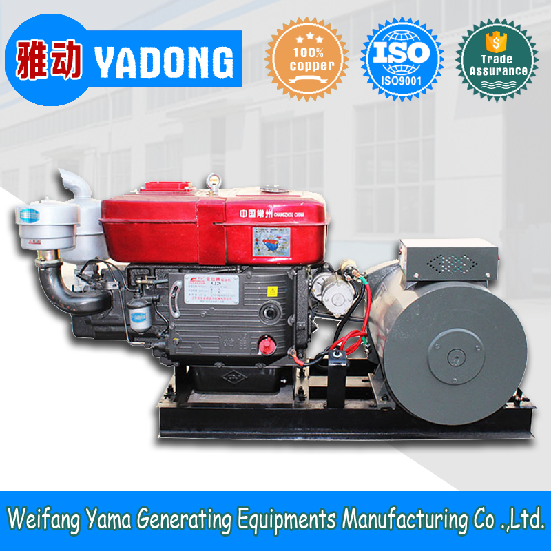 ISO 12kw cheap single cylinder diesel generator
