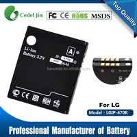 Good Quality Mobile Battery for LG KF350 battery LGIP-470R 800mah
