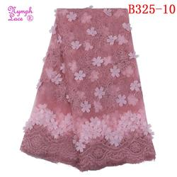 Latest 3d flower french B325 designs beads bridal african lace fabrics embroidered flower lace fabric