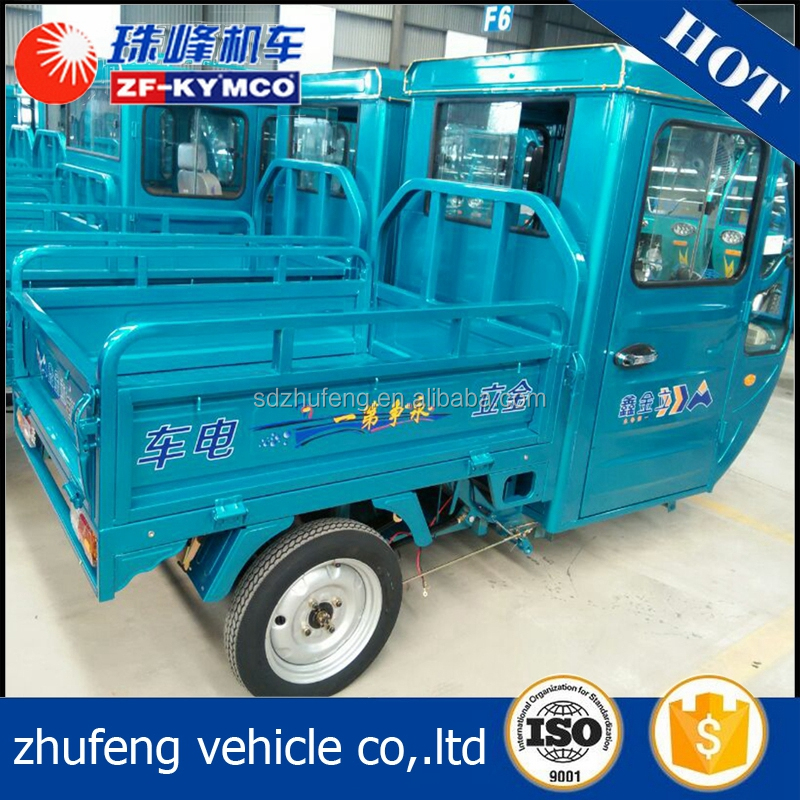Hot selling hybrid dump truck tricycle truck