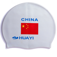 Custom Nation Flag Silicone Swimming Hats with adult and child free size