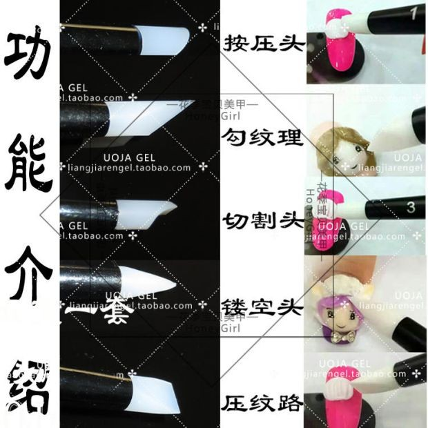 5pcs/set nail art brush 3D flowers pen nail tools