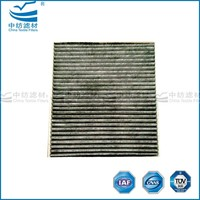 Stable performance activated carbon fiber