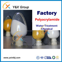 Industrial grade polyacrylamide flocculant/Waste water treatment chemical/PAM flocculant YXFLOC
